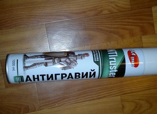 sredstva dlya obrabotki porogov 4 - Чем защитить пороги автомобиля от ржавчины